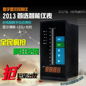 伊莱科液位显示器 液位控制器 水位自动控制仪 光柱表
