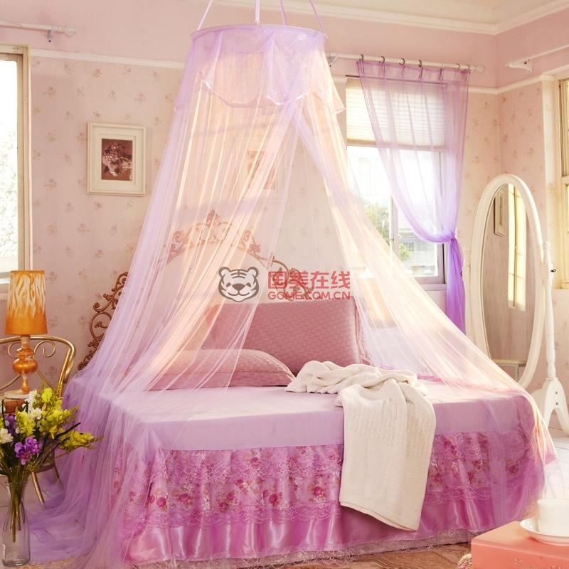 - Ciel de lit maison du monde ...