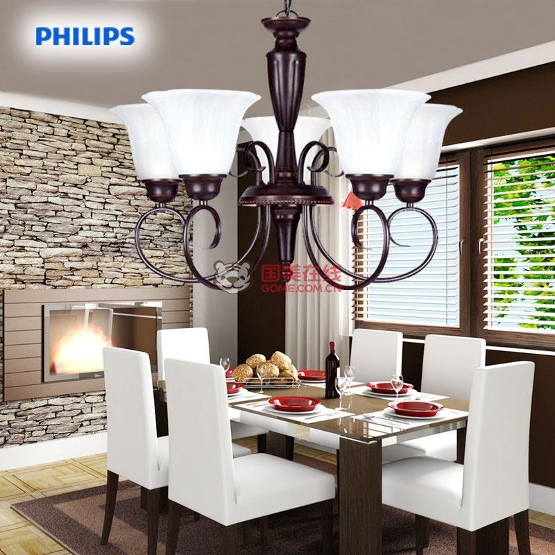 飞利浦吊灯灯具灯饰简约欧式铁艺田园客厅灯卧室餐厅