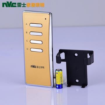 雷士照明 灯具通用遥控器 数码分段开关 分段控制器