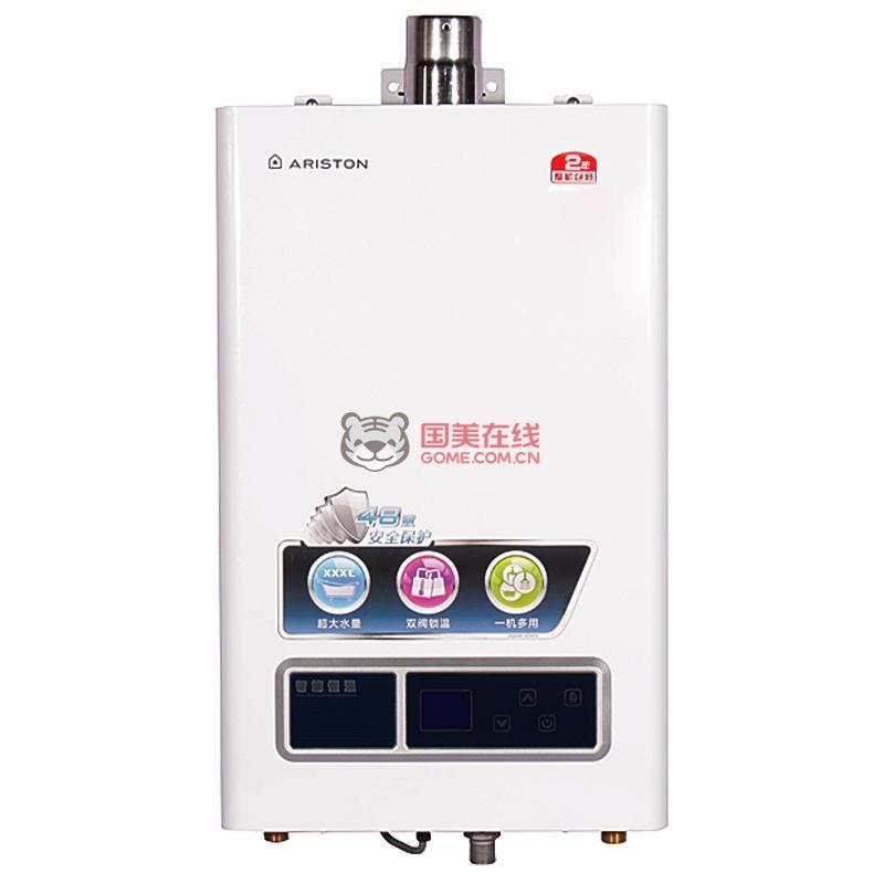 阿里斯顿(ariston)jsq26-hi7燃气热水器
