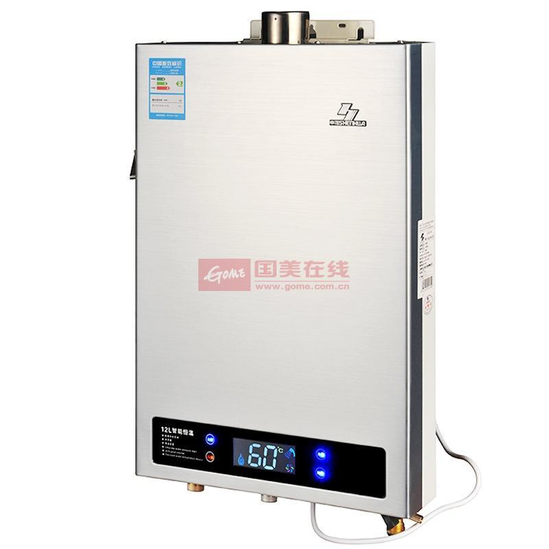 申花电热水器热水器价格报价查询