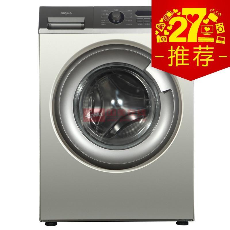 三洋(sanyo)dg-f60311bcg洗衣机