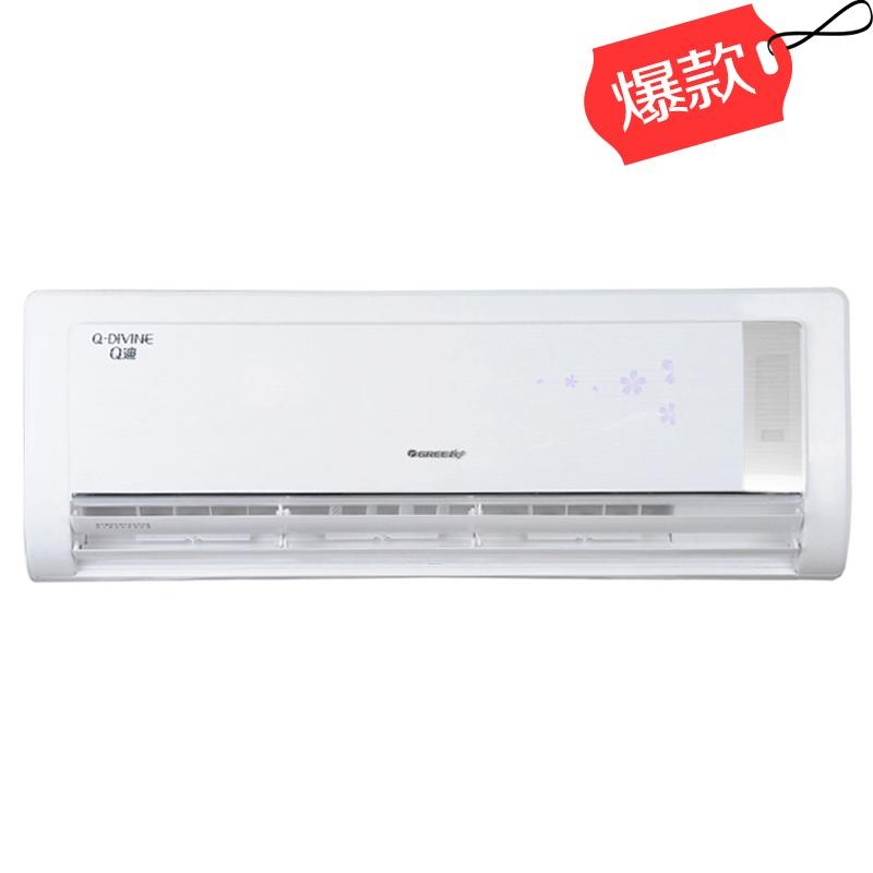 格力空调kfr-35gw/(35580)fnba-a3