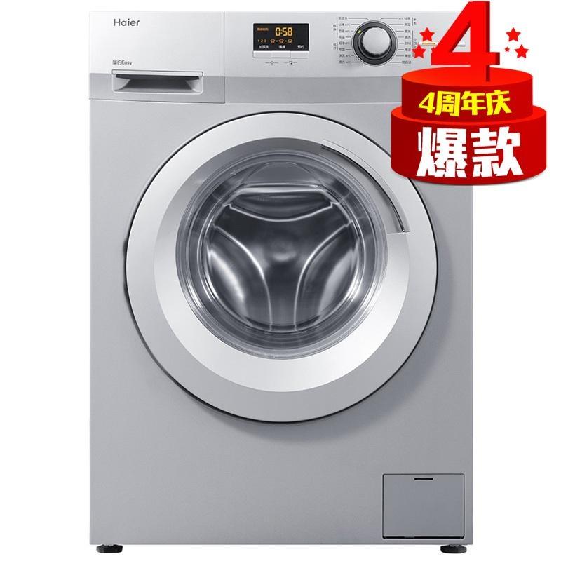 海尔(haier)xqg90-bx12266a洗衣机